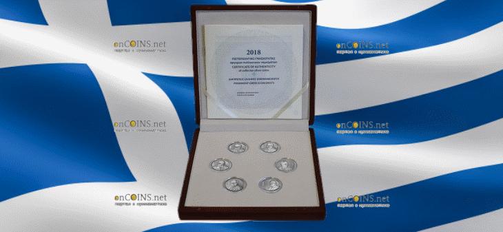 Греция монета 6 евро Выдающиеся греческие экономисты, подарочная упаковка