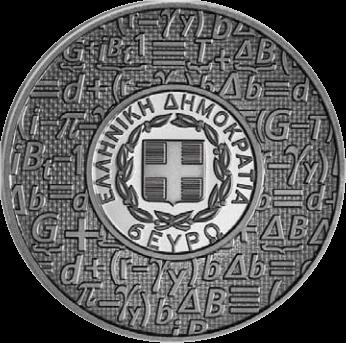 Греция монета 6 евро Выдающиеся греческие экономисты, реверс