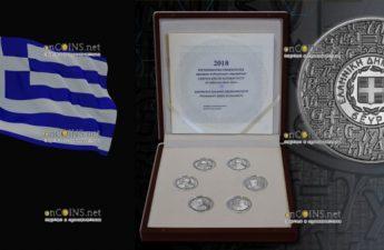 Греция серию из шести монет номиналом 6 евро Выдающиеся греческие экономисты