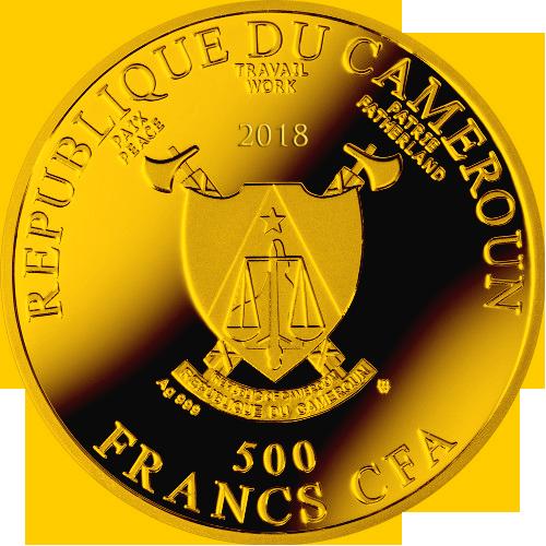 Камерун монета 500 франков КФА 2018, аверс