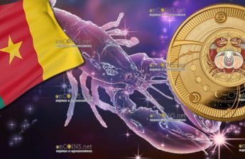 Камерун монета 500 франков КФА Рак Знаки Зодиака 2018