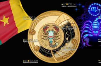 Камерун монета 500 франков КФА Скорпион Знаки Зодиака 2018