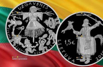 Литва монета 1,5 евро Ужгавенес