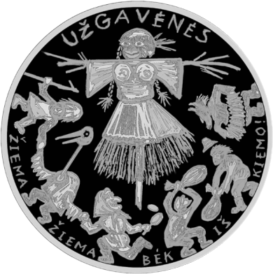 Литва монета 1,5 евро Ужгавенес, реверс