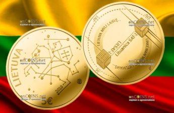 Литва монета 5 евро Технологические науки