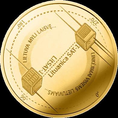 Литва монета 5 евро Технологические науки, реверс