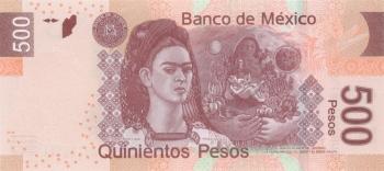 Мексика банкнота 500 песо 2002 год оборотная сторона