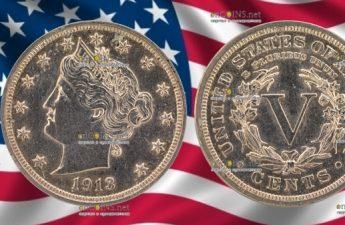 На аукционе в США продали монету за 450 миллионов номиналов