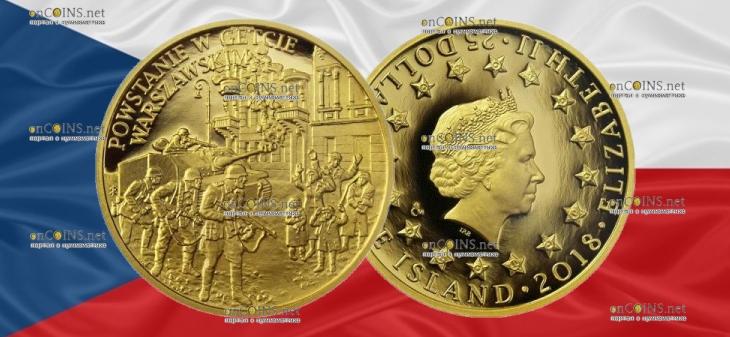 Ниуэ монета 25 долларов Восстание в Варшавском гетто
