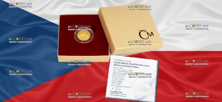 Ниуэ монета 5 долларов Битва за Гуадалканал, подарочная упаковка