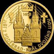 Ниуэ монета 5 долларов Йиржи-Подебрад - Король двойных людей, реверс