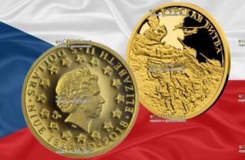 Ниуэ монета 5 долларов Курская битва
