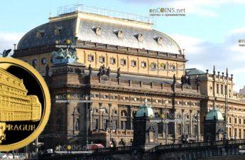 Ниуэ монета 5 долларов Национальный театр в Праге