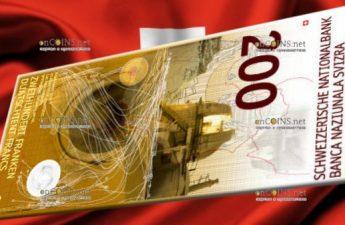 Новая банкнота 200 франков образца 2018 года выходит в обращение в Швейцарии