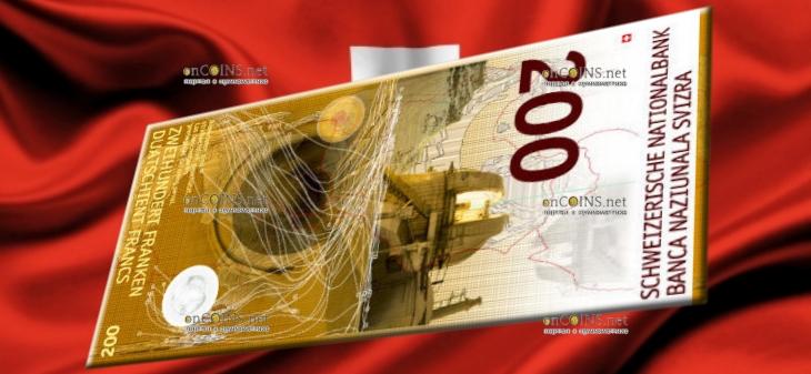 Новая банкнота 200 франков образца 2018 года выходит в обращение в Швейцарии e638905e176