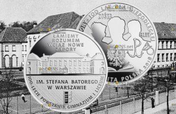 Польша монета 10 злотых 100-летие средней школы и лицея Стефана Батория в Варшаве