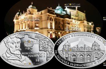 Польша монета 10 злотых 125-летие Театра Юлиуша Словацкого в Кракове