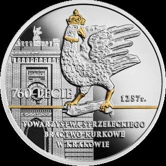 Польша монета 10 злотых Братство петуха, реверс