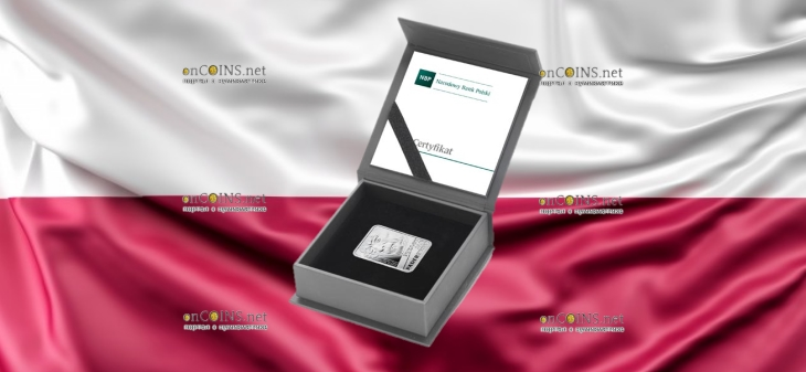 Польша монета 10 злотых Игнаций Ян Падеревский, подарочная упаковка