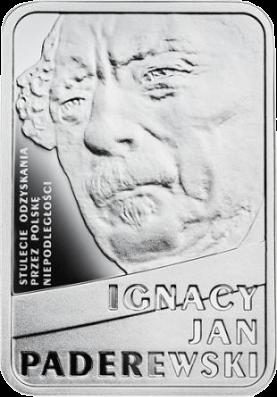 Польша монета 10 злотых Игнаций Ян Падеревский, реверс
