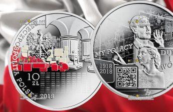 Польша монета 10 злотых Мы поляки, гордые и свободные