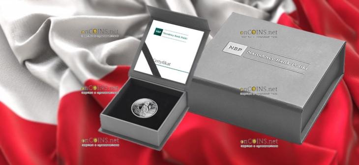 Польша монета 10 злотых Мы поляки, гордые и свободные, подарочная упаковка