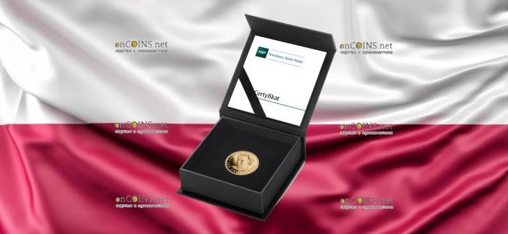 Польша монета 100 злотых Игнаций Ян Падеревский, подарочная упаковка