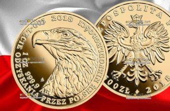 Польша монета 50 злотых Белохвостый орел