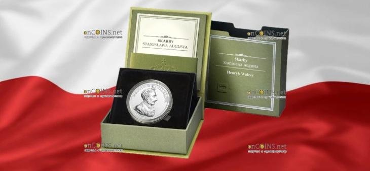 Польша монета 50 злотых Генриха Валуа, подарочная упаковка