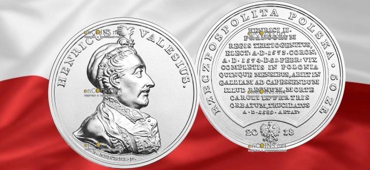 Польша монета 50 злотых Генриха Валуа