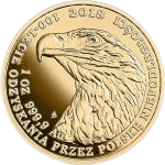 Польша монета 500 злотых Белохвостый орел, реверс