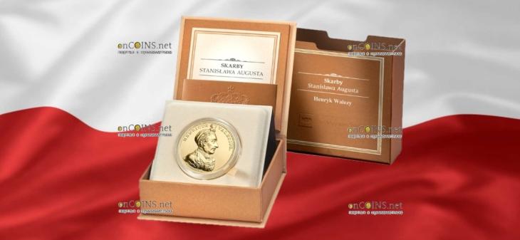 Польша монета 500 злотых Генриха Валуа, подарочная упаковка