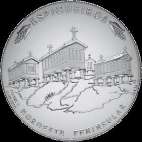 Португалия монета 2,5 евро Зернохранилища на северо-западе Португалии, реверс