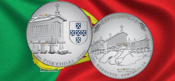 Португалия монета 2,5 евро Зернохранилища на северо-западе Португалии