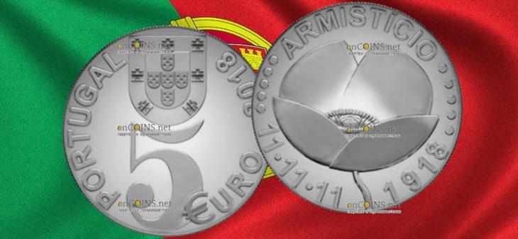 Португалия монета 5 евро 100-летие перемирия
