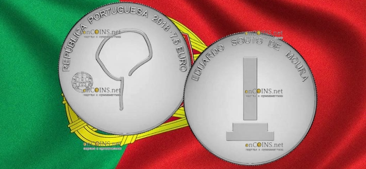 Португалия монета 7,5 евро Эдуарду Соуту де Моура