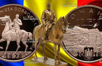 Румынии монета 1 лей 140-летие со дня объединения Добруджи с Румынией
