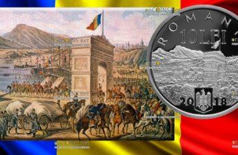 Румынии монета 10 лей 140-летие со дня объединения Добруджи с Румынией