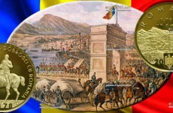Румынии монета 100 лей 140-летие со дня объединения Добруджи с Румынией
