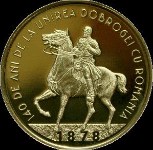 Румынии монета 50 бани 140-летие со дня объединения Добруджи с Румынией, реверс