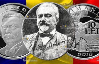 Румыния монета 10 лей Эмиль Раковицэ