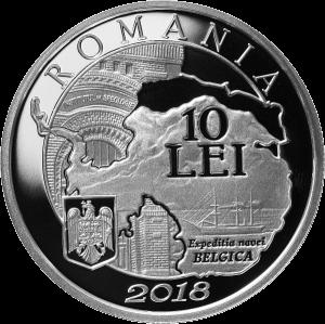 Румыния монета 10 лей Эмиль Раковицэ, аверс