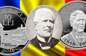 Румыния монета 10 лей Ион Ионеску