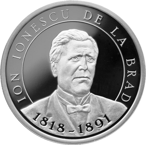 Румыния монета 10 лей Ион Ионеску, реверс