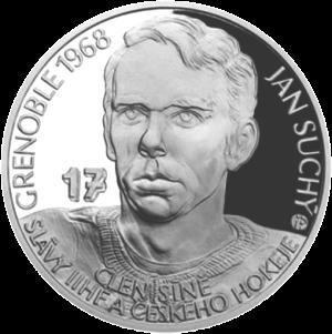Самоа монета 2 доллара Ян Сухи, реверс