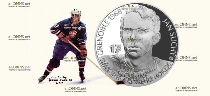 Самоа монета 2 доллара Ян Сухи