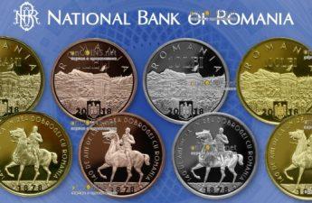 серия монет 140-летие со дня объединения Добруджи с Румынией