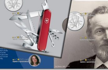Швейцарияи монета 20 франков Швейцарский армейский нож