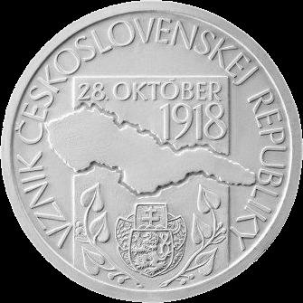 Словакия монета 10 евро 100-летие образования Чехословацкой Республики, реверс