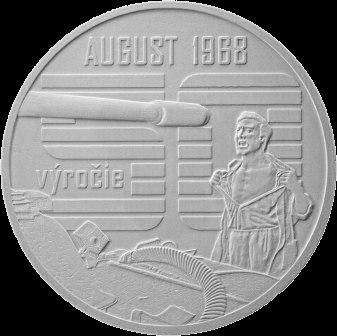 Словакия монета 10 евро Восстание 1968 года, реверс